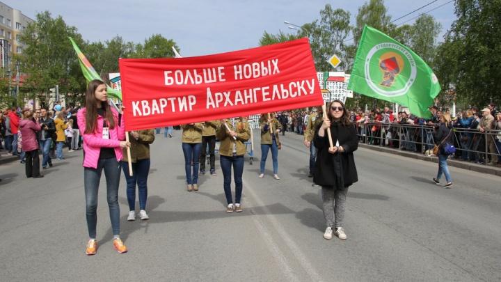 Песни, пляски и самолеты: на гулянья в честь Дня города вышли больше 23 тысяч человек