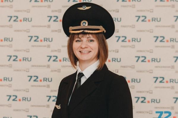 Тюменка Виктория Кумова работает в авиации уже 9 лет