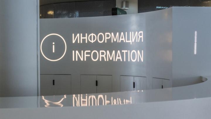 Жители Самарской области смогут получить бесплатную юридическую помощь