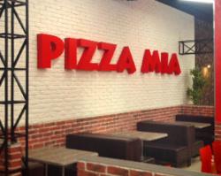 «ПиццаМиа» дарит жителям Перми уличный праздник