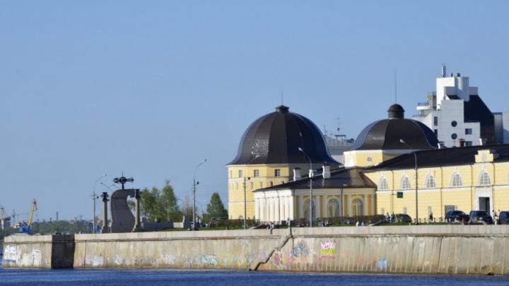 Слово синоптикам: воскресенье принесет Архангельской области похолодание