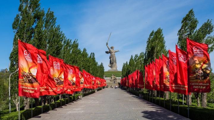 Волгоградцы одобрили строительство автоцентра на Мамаевом кургане