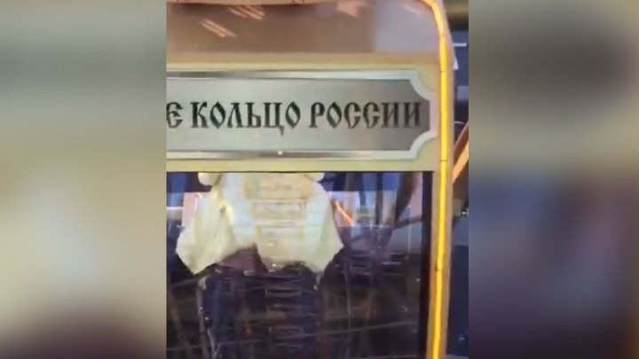 Арест за секс: пару, занявшуюся любовью на колесе обозрения в Ярославле, ищет полиция