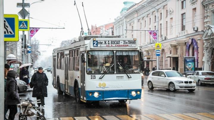 В Ростовской области пенсионер попал под следствие за покупку трамваев и троллейбусов
