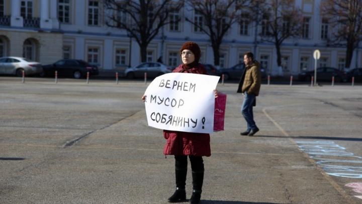 Вернём мусор Собянину. Ярославцы вышли на пикет против московских отходов