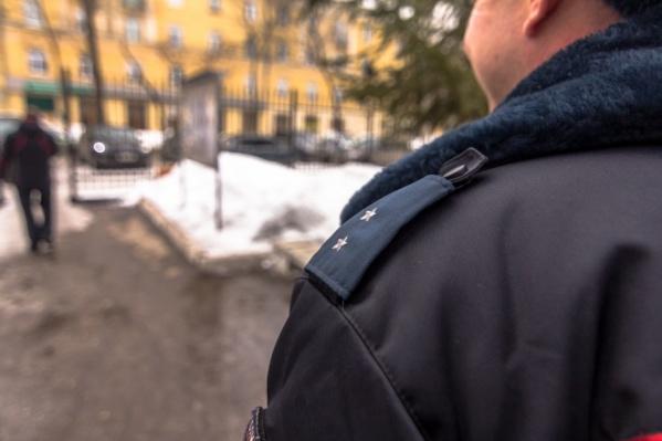 Женщину быстро задержали стражи порядка