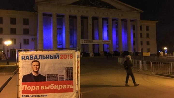 «Сел в наш автомобиль и уехал»: в Самаре задержали сторонников Навального
