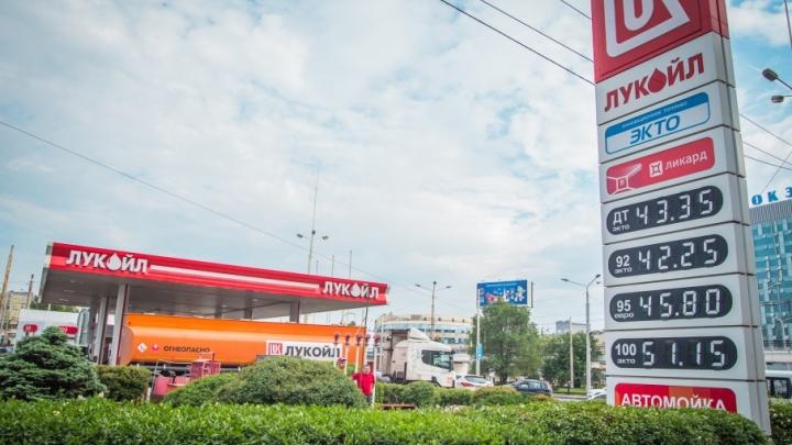 Почему подскочили цены на бензин в Ростове: рост акцизов, падение рубля и благосостояние жителей