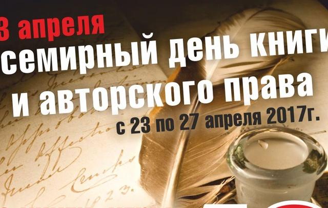 В «Доме книги» и магазинах сети «АВФ-книга» продолжается распродажа