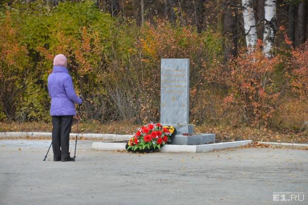 Возле памятных плит в ЦПКиО регулярно появляются цветы и венки.
