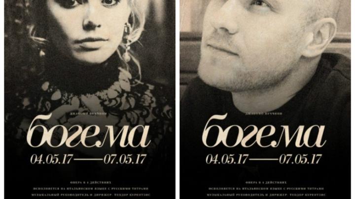 Пермский театр оперы и балета устроит психоделическую вечеринку