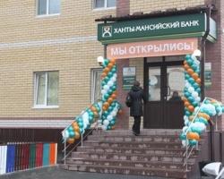 Ханты-Мансийский банк открыл офис в Заводоуковске