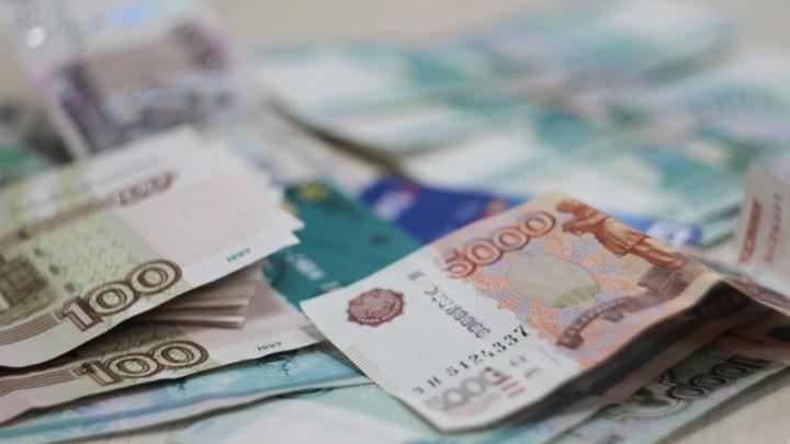 На Дону работницу банка осудят за присвоение 2,5 миллиона рублей со счетов клиентов