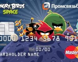 Промсвязьбанк выпустил банковские карты с «сердитыми птичками»