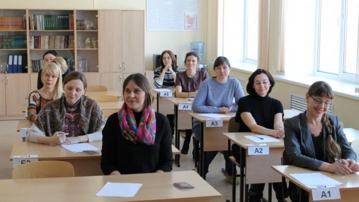 Вызов принят: самарские родители сдали ЕГЭ по русскому языку