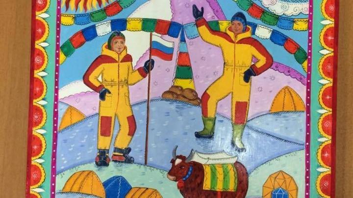 Экс-депутат Госдумы и альпинист Олег Савченко стал героем лубочной картины