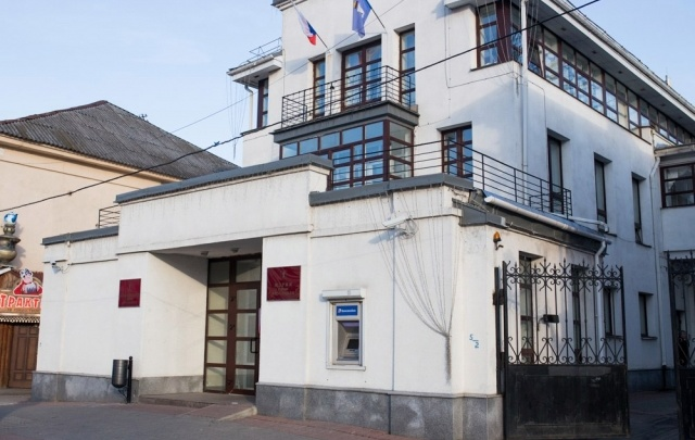 В мэрии Ярославля назначили нового руководителя