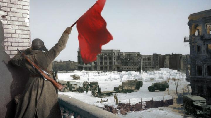 Даты Сталинградской битвы: пройдите тест на знание великого сражения