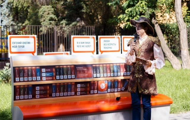 В Волгограде появилась литературная скамейка