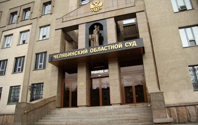 Директора стройфирмы осудили за обман челябинских дольщиков на 32 млн рублей