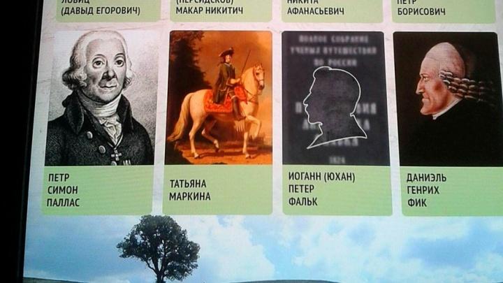 В музее «Россия — моя история» Екатерину II выдают за казачку из станицы под Волгоградом