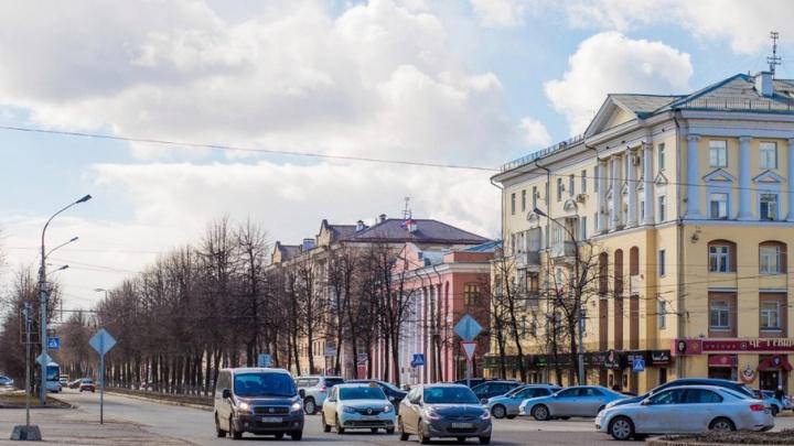 В Ярославле перекроют центр города
