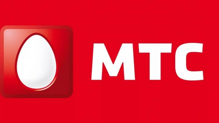 МТС запустила новый тариф-конструктор