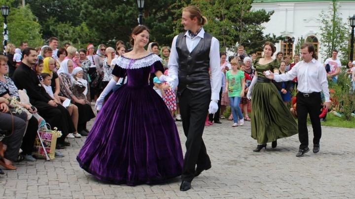 Чаепитие, бал, казачьи забавы: в Тюмени отметят православный День всех влюблённых