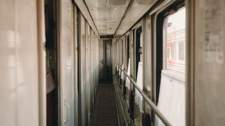 Объявленного в розыск насильника из Тюменской области сняли с поезда