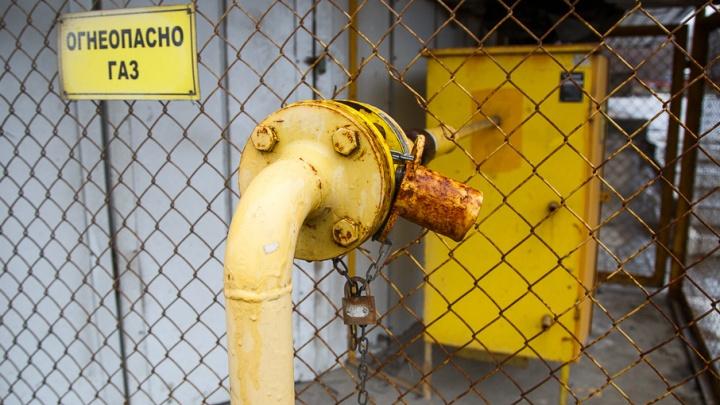 Сорок домов Жилгородка на день оставят без газа