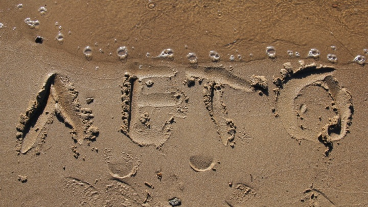 Все на пляж: в воскресенье в Поморье потеплеет до +29° С