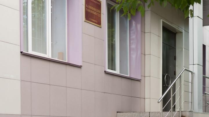 В колонию по объявлению: в Челябинске приговорили молодую мать, ввязавшуюся в наркобизнес