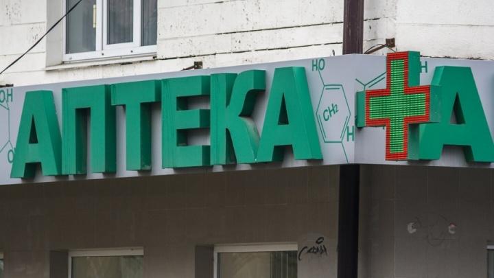 Ростовские аптеки могут лишиться лицензий за продажу наркосодержащих препаратов без рецепта
