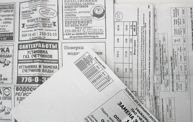 Коммунальщиков предлагают штрафовать за неоказание услуг