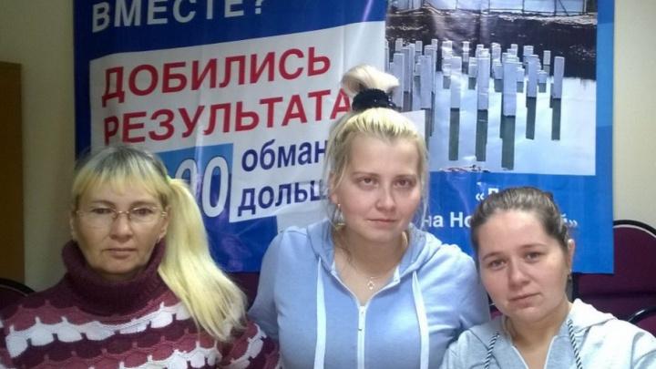 «Люди восхищались нашим мужеством»: в Перми закончилась голодовка обманутых дольщиц и пайщиц