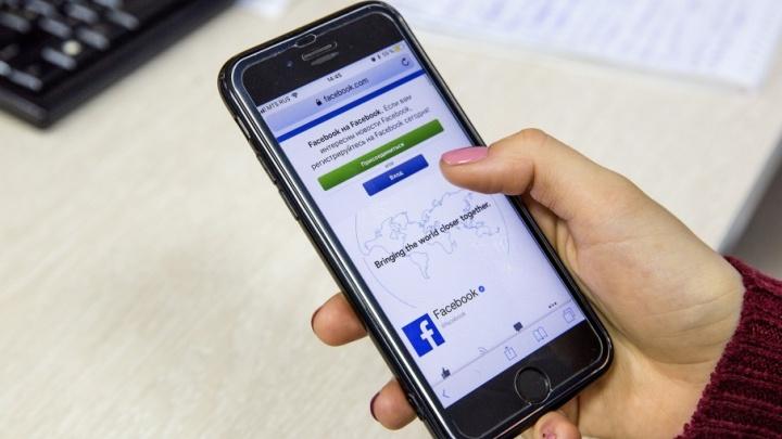 Ярославцев назвали самыми активными пользователями Facebook после Москвы
