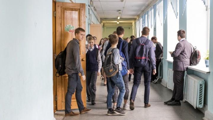 За школьников, которым сокращали перемены, вступилась прокуратура
