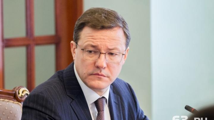 Дмитрий Азаров: «К фонду капремонта Самарской области есть претензии по качеству работ»
