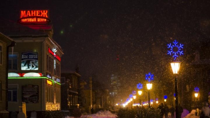 Северян в пятницу ждет похолодание и снегопад