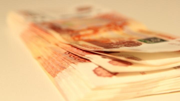 Чистая прибыль «Банка УРАЛСИБ» за прошлый год составила 6 миллиардов рублей