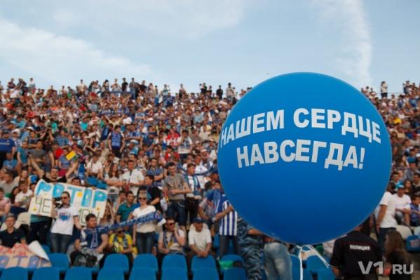 Четыре года назад горожане прощались с любимым Центральным стадионом