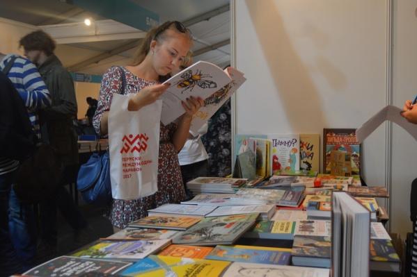 59.ru прошелся по книжной ярмарке в Перми и изучил вкусы покупателей