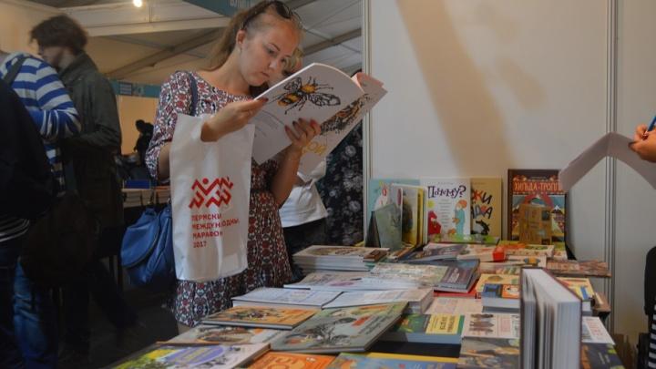 «Капитал» в комиксах, Каменский и книги по саморазвитию: что пермяки покупают на большой книжной ярмарке