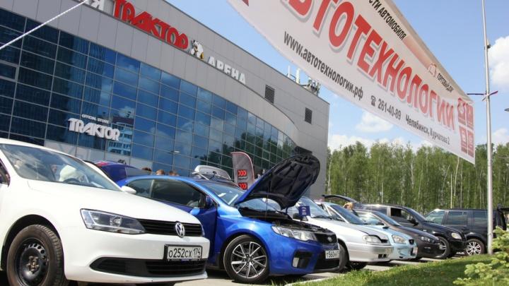 В Челябинске пройдут соревнования по автозвуку и тюнингу