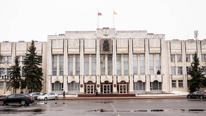 Ярославские власти рассказали о способах связи с ними