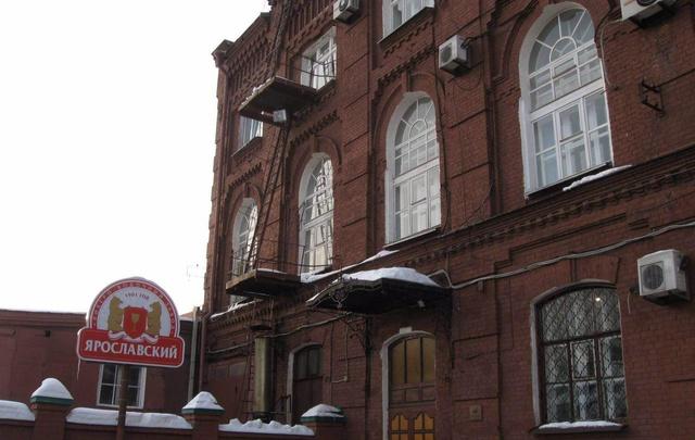 В правительстве рассказали, как спасут ярославский ликеро-водочный завод