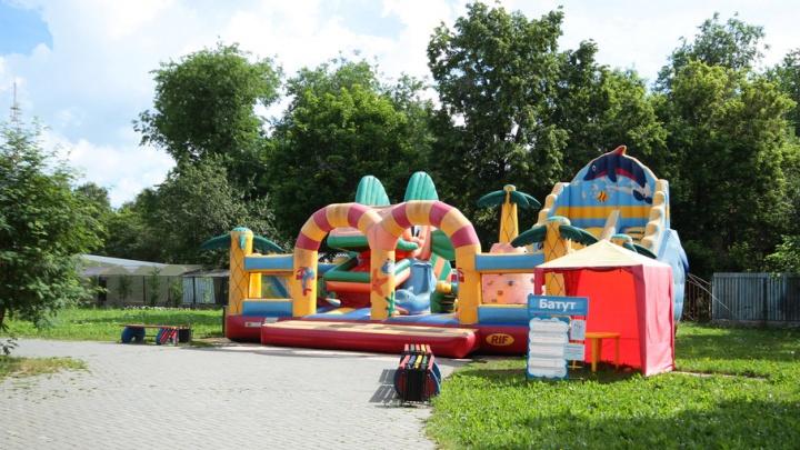 Детский батут в парке имени Пушкина работал с нарушениями