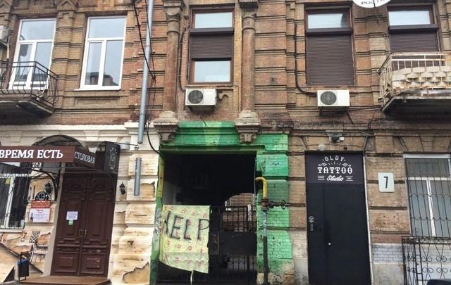 Надпись «Кушнарев, SOS!» в Ростове на Суворова сняли неизвестные