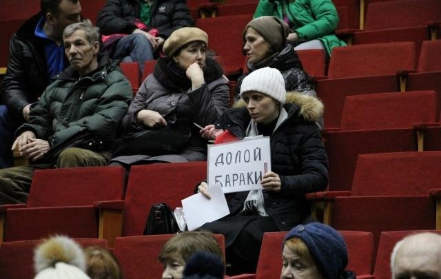 Собственники аварийного жилья призывают на помощь Путина