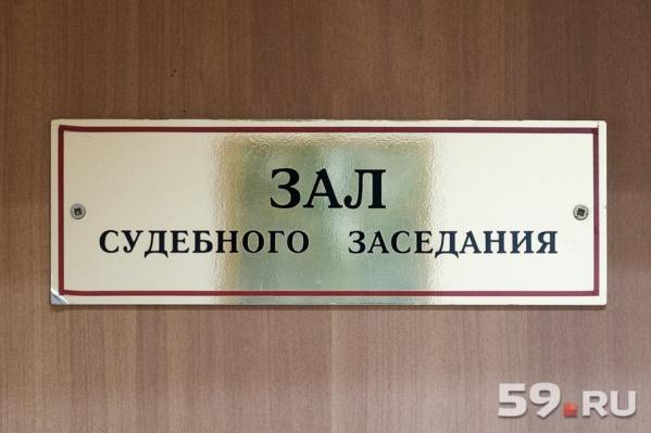 Суд приговорил Ситникова к трем годам колонии